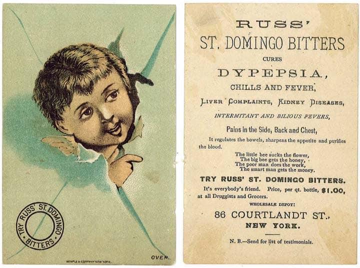R 125 Boy_Trade_Card