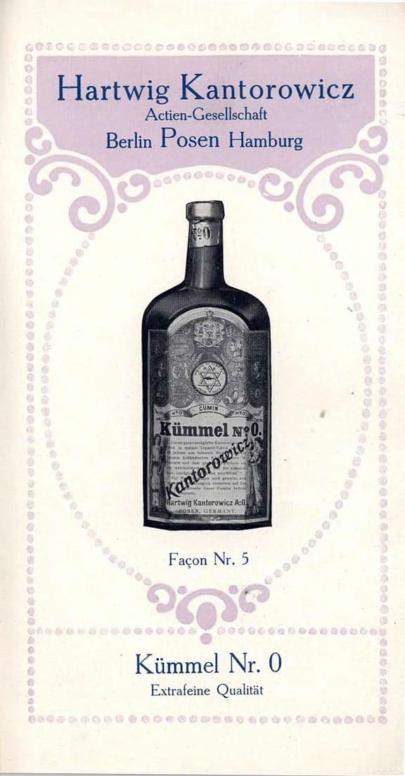 KummelPage