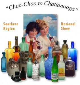 ChattanoogaBottleHeader