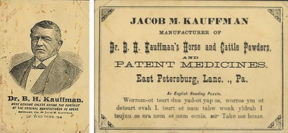 KauffmanTradeCard