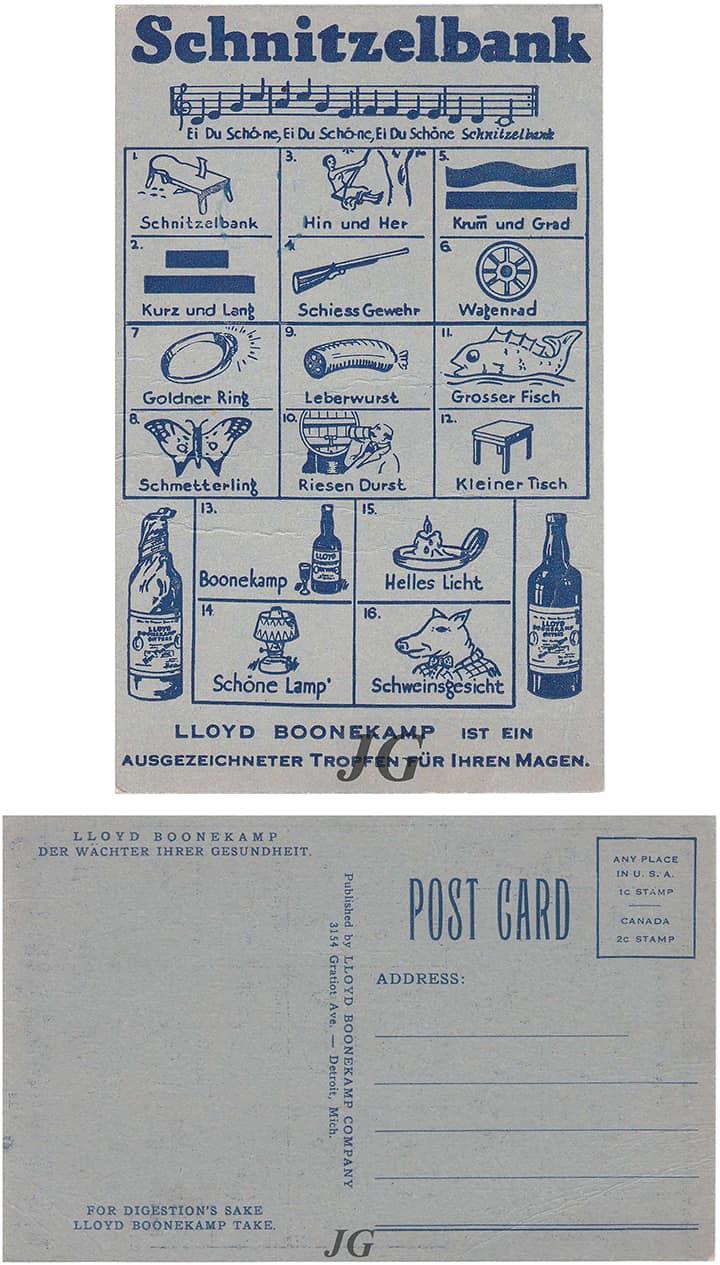 LLoyd Boonecamp PC_Gourd