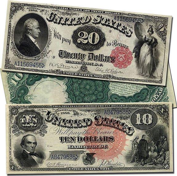 PaperMoney1880
