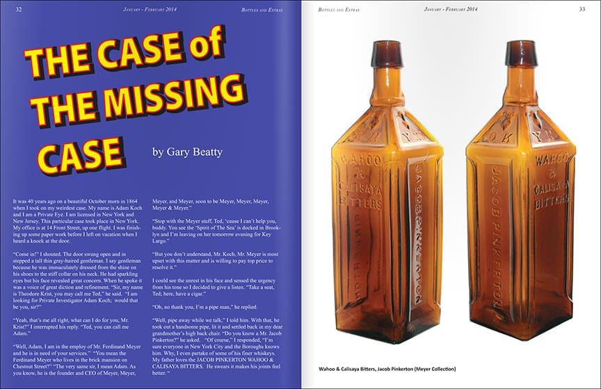 CaseMissing Case_Wahoo